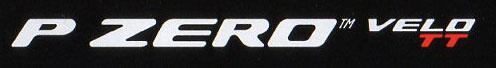 HUTCHINSON FUSION3 ROAD TUBELESS(ハッチンソン フュージョン3 ロードチューブレス) タイヤ